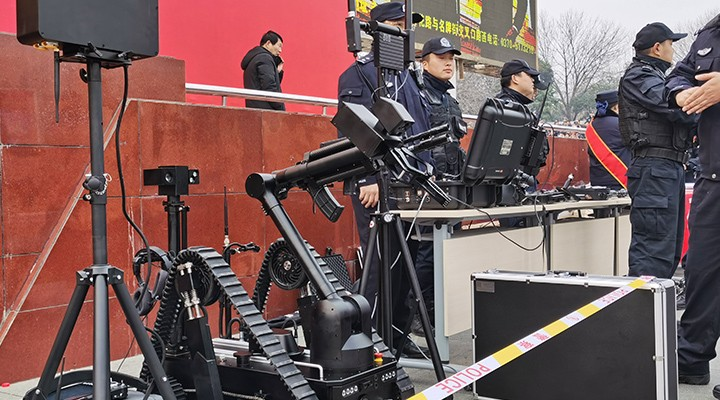 Yongcheng Public Security